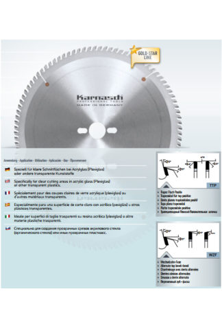 Пильные диски по оргстеклу для прозрачных срезов