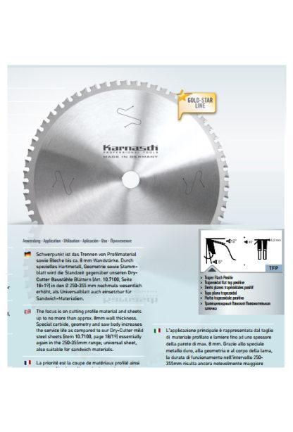 Пильные диски для конструкционной стали