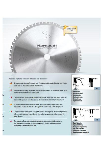 Пильные диски для нержавеющей стали