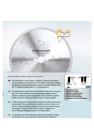 Универсальные пильные диски по алюминию